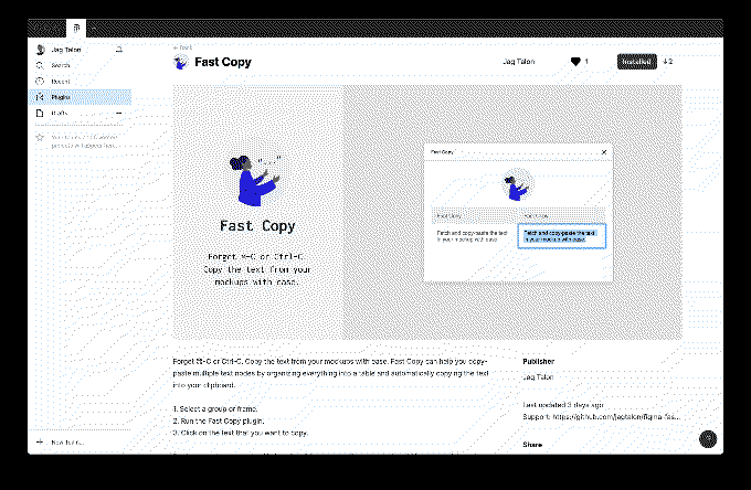 Screenshot of the Fast Copy Figma extension.